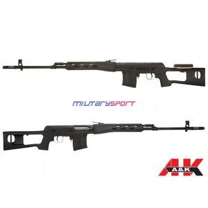 Страйкбольная Российская снайперская винтовка A&K Spring Rifle (BK) (GY-SVD-BK)
