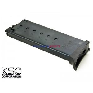 Магазин для пистолета KSC 12 rds magazine for SIG P232