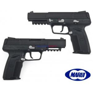 Страйкбольный пистолет Marui FN 5-7