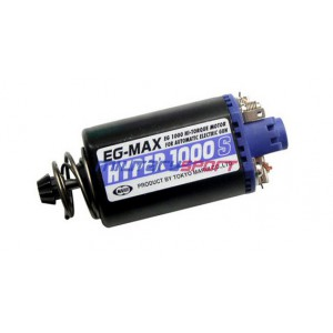 Marui Hyper 1000S Motor for RK / AUG / G36C/Thompson