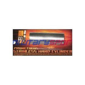 Prometeus  Hard cylinder B for Marui AEG