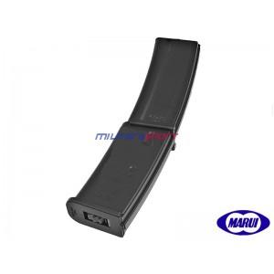 Страйкбольный магазин TM mag for MP7A1 190rd