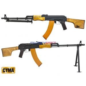 Страйкбольный пулемет CYMA CM052 RRPK (real wood)