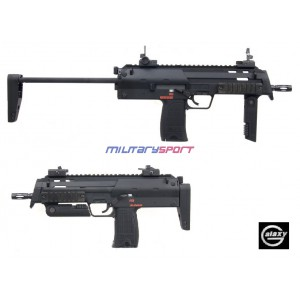 Страйкбольный автомат Gallaxy MP7