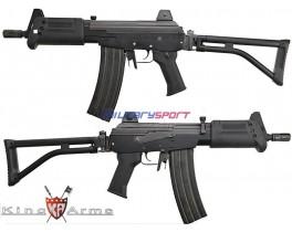 Страйкбольный автомат King Arms Galil Mar (KA-58)