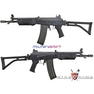 Страйкбольный автомат King Arms Galil Sar (KA-57)