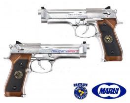 Страйкбольный пистолет Beretta STARS RPD silver