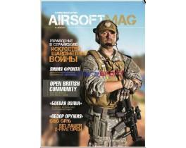 Страйкбольный журнал AirsoftMag
